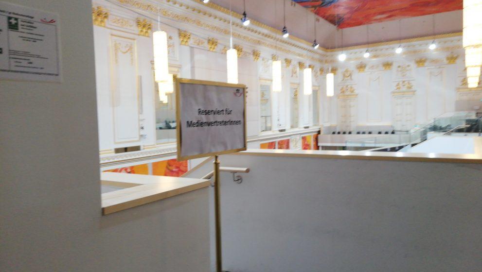 Update: Antigen-Schnelltests jetzt täglich im Parlament